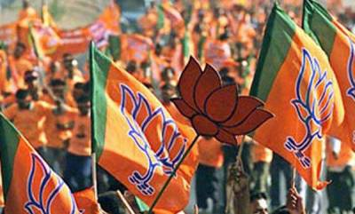 latest-news-bjp-strike-aganist-electric-charge-increase