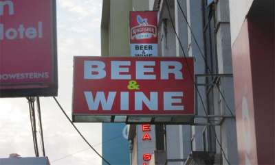 latest-news-high-court-gives-permission-to-open-5-beer-and-wine-parlors