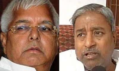 latest-news-vinay-katiyar-backs-lalu-prasad-yadavs-allegation
