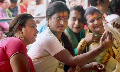 latest-news-andra-pradesh-launches-welfare-board-for-transgenders