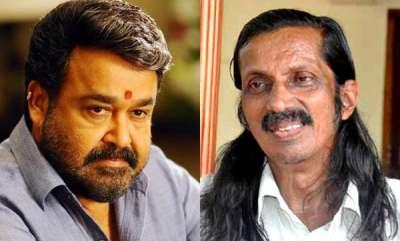 latest-news-pannyan-raveendran-ridicules-mohanlal