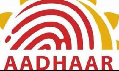 latest-news-aadhar-details-leaked-in-jarkhand