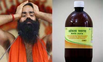 india-patanjali-amla-juice-found-unsafe