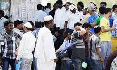 latest-news-amnesty-in-saudi-arabia