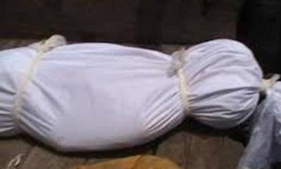 india-12-dead-bodies-recovered-from-bhakra-nangal-canal