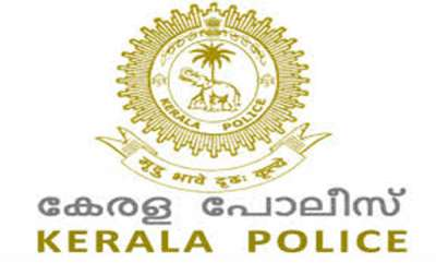 latest-news-fine-for-police