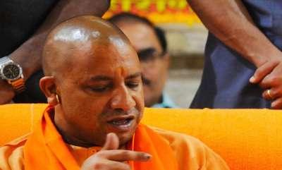 latest-news-should-solve-ram-mandir-dispute-through-dialogue-yogi