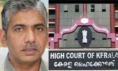 latest-news-kerala-high-court-on-vigilance