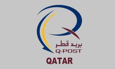 gulf-qatar-post