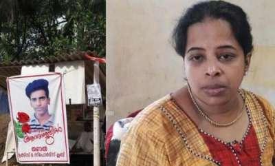 latest-news-mahija-alleges-arrest-of-krishnadas-a-drama