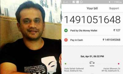 latest-news-ola-cab-charges-149-crore-for-a-ride