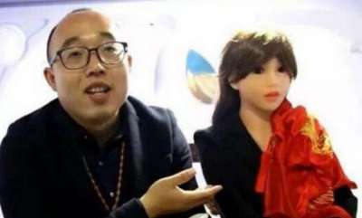 latest-news-robot-bride-in-china