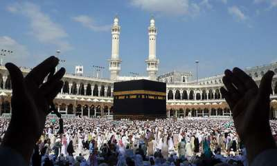 latest-news-hajj