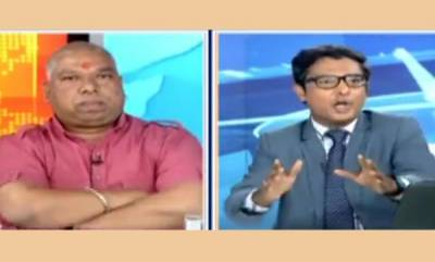latest-news-cow-slaughter-ban-media-discussion