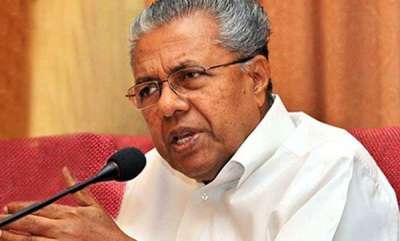 latest-news-govt-has-no-remorse-in-jishnu-case-says-pinarai-vijayan