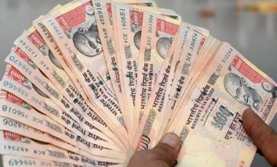 latest-news-three-persons-arrested-in-thiruvanthapuram-with-fake-note