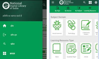 literature-indias-national-digital-library-app-is-offering-65-million-books-for-free