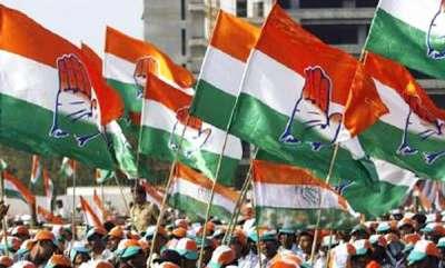latest-news-congress-internal-election-date-declared