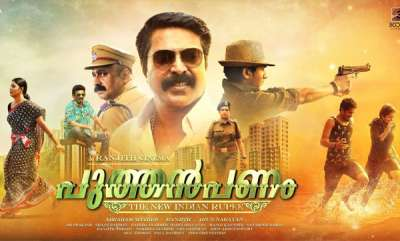 movie-reviews-puthan-panam-review