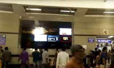 latest-news-porn-video-played-on-advertisement-display-at-delhi-metro-station