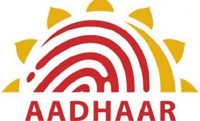 latest-news-aadhar-details-leaked