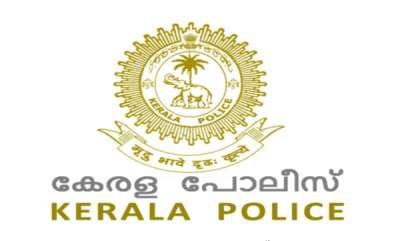latest-news-kerala-police