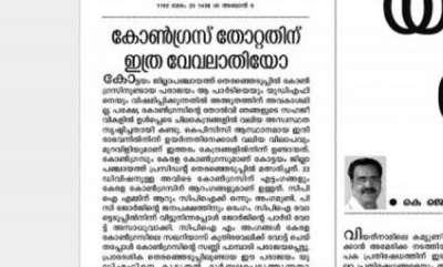 latest-news-deshabhimani-against-cpi