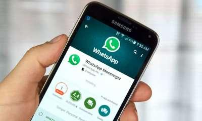 tech-news-whatsapp-video-calling