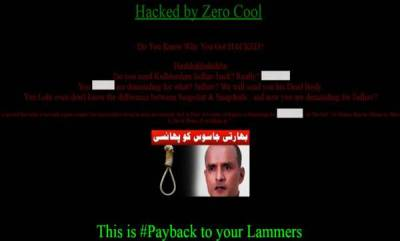 india-aiff-website-hacked-messages-posted-against-kulbhushan-jadhav
