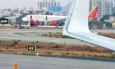latest-news-air-india-flight-at-pune-airport