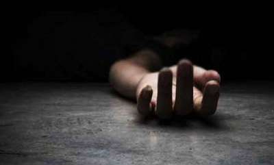 latest-news-dead-body-suicide-death