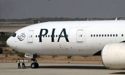 latest-news-pakistan-airlines-searched-in-london-security-threats