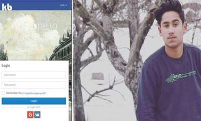 latest-news-16-year-old-develops-facebook-for-kashmir