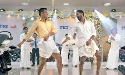 latest-news-dhonis-lunki-dance-performance