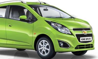 auto-general-motors-stop-selling-cars-in-india