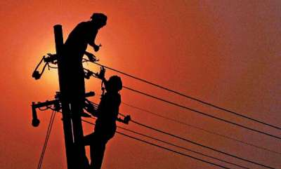 latest-news-electricity-officer-suspended