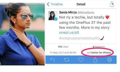latest-news-sania-mirza-gets-trolled-on-social-media
