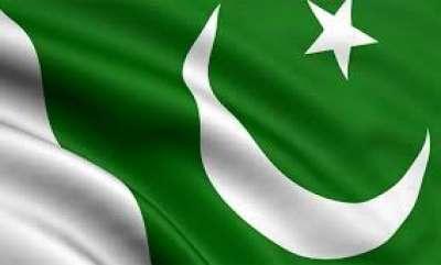 latest-news-iran-pakistan
