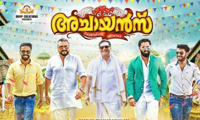 movie-reviews-achayans-malayalam-movie-review