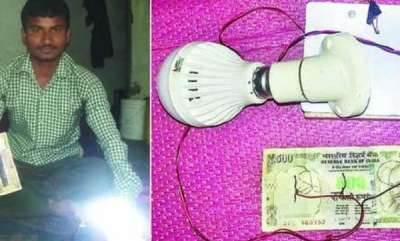 latest-news-odisha-boy-makes-electricity-from-rs-500-notes