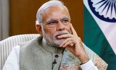 latest-news-madhyapradesh-man-gets-50-crore-offer-to-kill-pm-modi