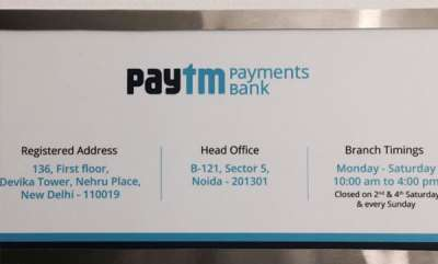 business-news-paytm-payments-bank-launched-in-noida-here-is-all-you-should-know