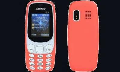 tech-news-darago-phone-through-flipkart