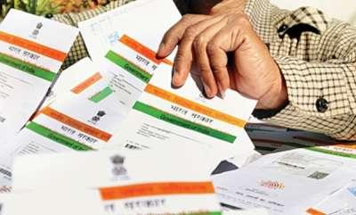 latest-news-1000-peoples-birth-date-as-jan-1st-in-adhaar-card