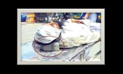latest-news-patient-in-critical-condition-complains-of-headache