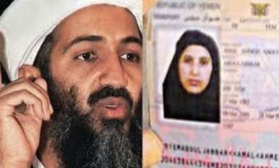 mangalam-special-osama-die-fourth-wife-reveals-his-last-moments