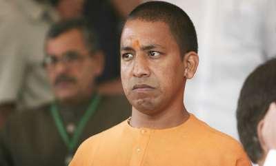 latest-news-yogi-adityanath