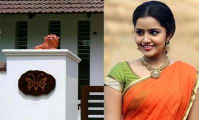 latest-news-anupama-names-her-home-after-premam-movie