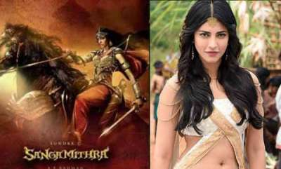 latest-news-sruthi-haassan-opts-out-of-sangamithra