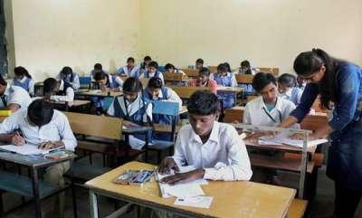 latest-news-64-students-fail-bihar-class-12-exams